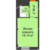 Студия 26,83 м², Апарт-Отель Гордеевка - планировка