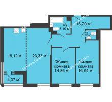 3 комнатная квартира 98,7 м², ЖК Бристоль - планировка