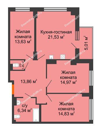 4 комнатная квартира 88,93 м² в ЖК Аврора, дом № 3