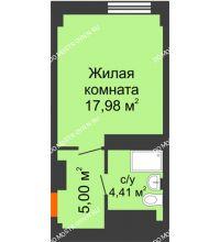 Студия 27,39 м², Апарт-Отель Гордеевка - планировка