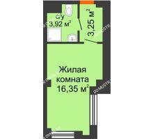 Студия 23,52 м², Апарт-Отель Гордеевка - планировка
