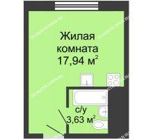 Студия 21,5 м², ЖК Алый Парус - планировка