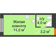 Студия 21,7 м², Комплекс апартаментов KM TOWER PLAZA (КМ ТАУЭР ПЛАЗА) - планировка