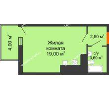 Студия 26,1 м² в ЖК Грин Парк, дом Литер 1 - планировка