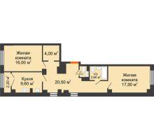 2 комнатная квартира 74,8 м², ЖК Гагарин - планировка