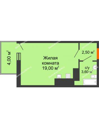 Студия 26,3 м² в ЖК Грин Парк, дом Литер 1
