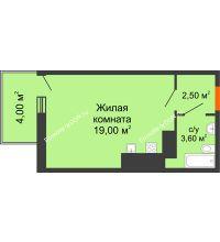 Студия 26,3 м² в ЖК Грин Парк, дом Литер 1 - планировка