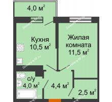 1 комнатная квартира 34,1 м² в ЖК Отражение, дом Литер 2.2 - планировка