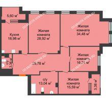 4 комнатная квартира 161,85 м², Дом премиум-класса Коллекция - планировка