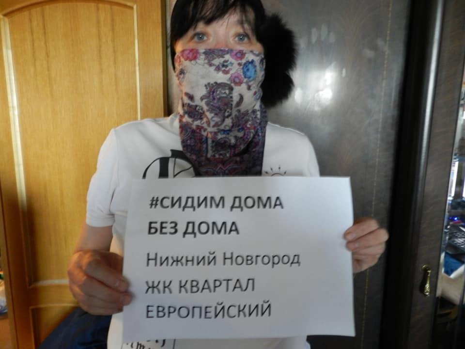 Обманутые дольщики ЖК «Европейский» устроили флешмоб для губернатора Нижегородской области