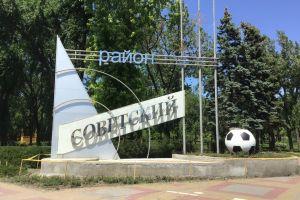 Советский район: как западный массив едва не стал городом-спутником Ростова