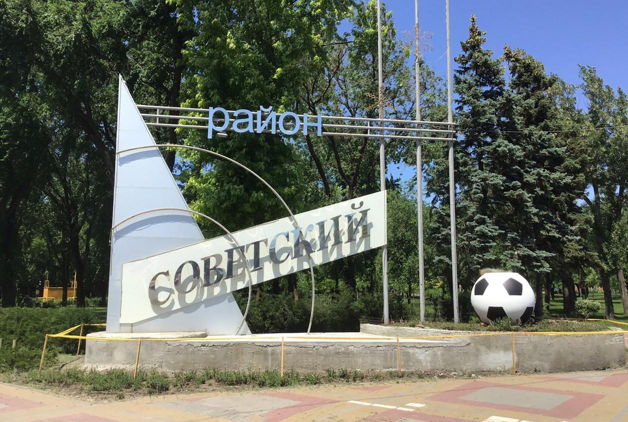 Советский район: как западный массив едва не стал городом-спутником Ростова - фото 1