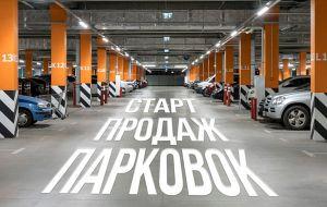 Открыты продажи парковочных мест.<br> Стоимость можно уточнить в отделе продаж застройщика.