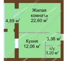 1 комнатная квартира 46,11 м² - ЖК Любимый