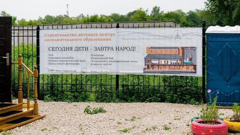 Жители Самары выступили против застройки Ботанического сада
