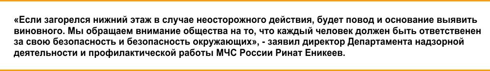 Закон и порядок: как изменилась жизнь россиян с 1 октября - фото 3