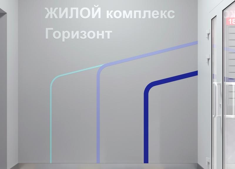 ЖК Горизонт - фото 11